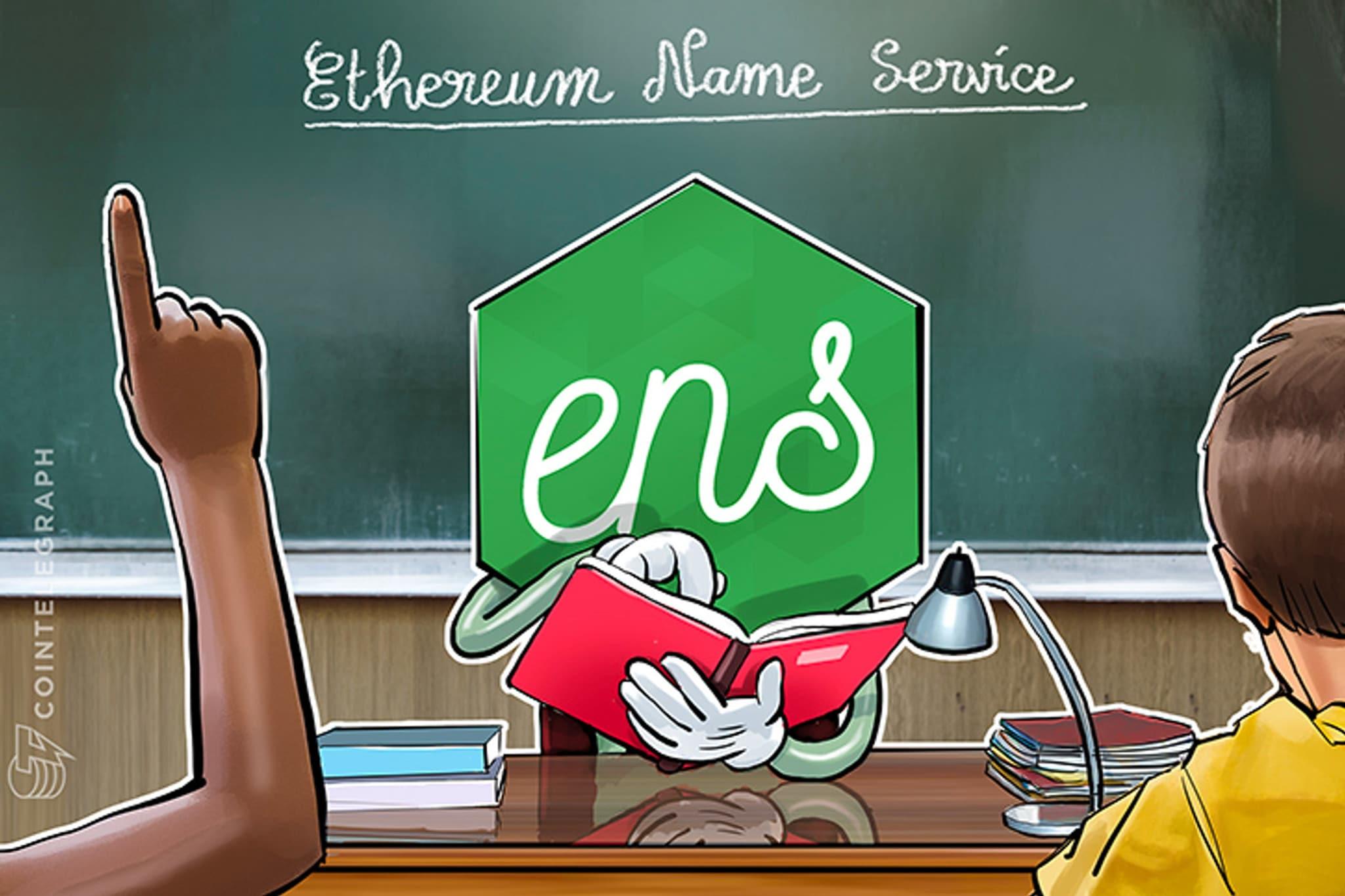 ¿Que es el ENS (Ethereum Name Service)?
